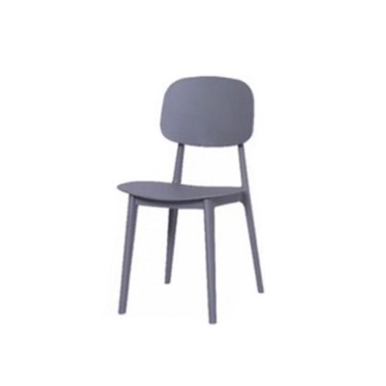 เก้าอี้ พิกา CM-D868-PO-GY