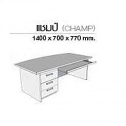 โต๊ะทำงาน Champ