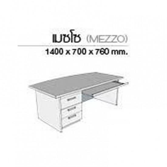 โต๊ะทำงาน Mezzo