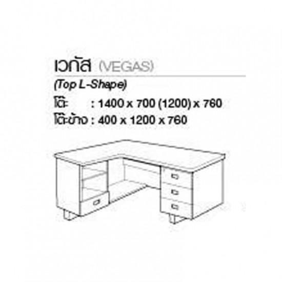 โต๊ะสำนักงาน Vegas