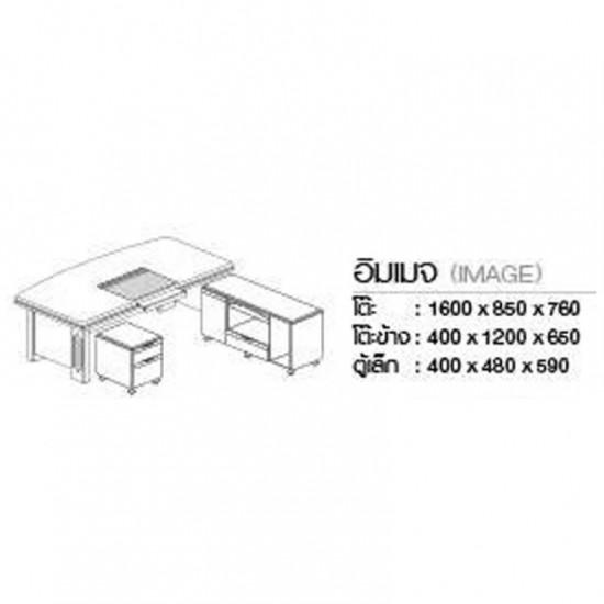 โต๊ะทำงาน Image