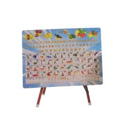 โต๊ะพับ กข(หน้าไม้ปาร์ติเกิล) SUN 112004
